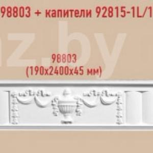 Оформление камина 803-1 (98903-1 + 92815-1L/R)