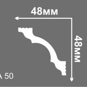 Плинтус потолочный А50