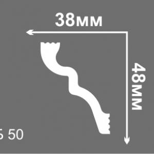 Плинтус потолочный Эконом Б50