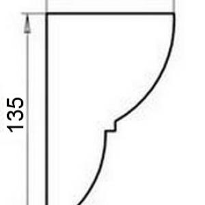 Размеры консоли К2