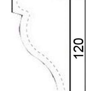 Размеры консоли КМ12