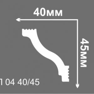 Потолочный плинтус 4см