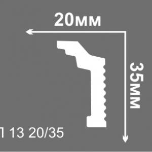 Потолочный плинтус 35мм