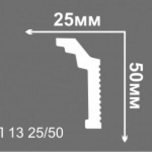 Потолочный плинтус 5см