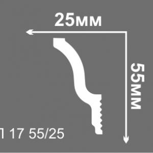 Потолочный плинтус 5,5 см