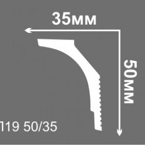Пенопластовый плинтус 5 см